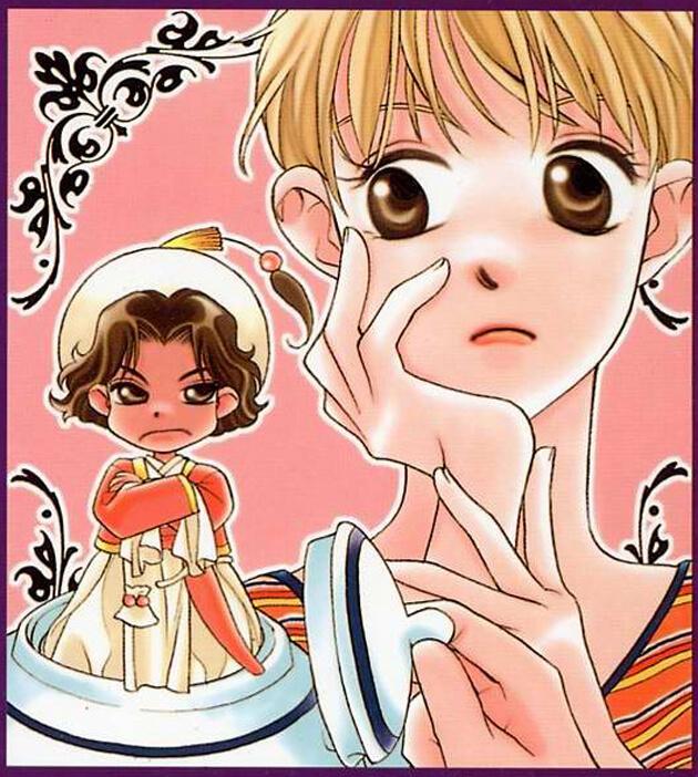 僕が目指してる紅茶王子とこの漫画は関係ありません