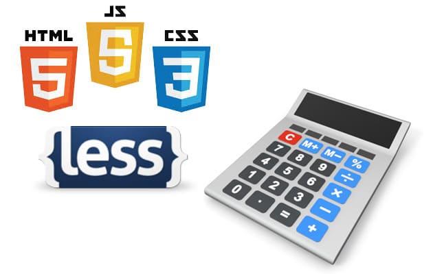 実際、less.jsってどれくらい使われてるんだ?