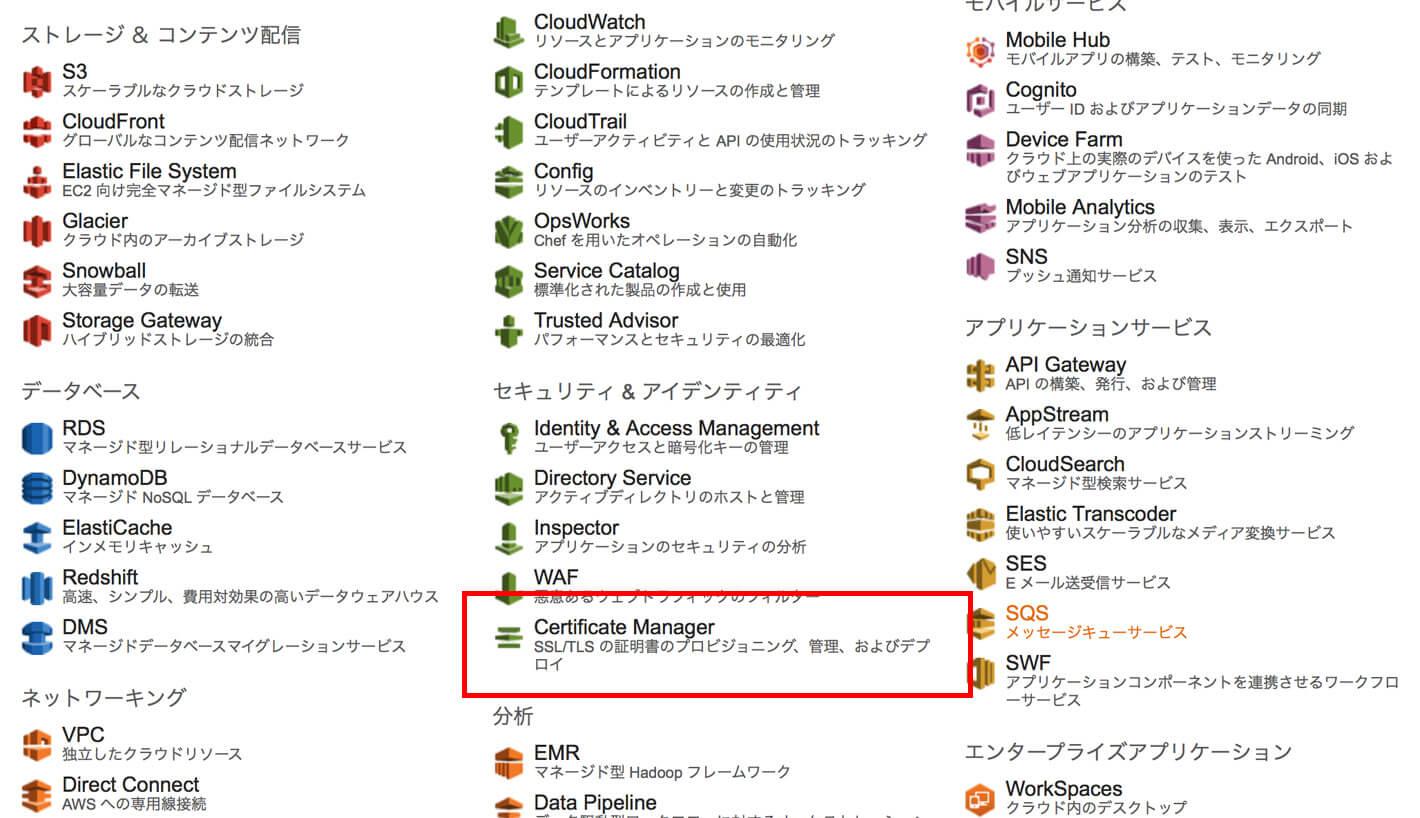 コンソールパネルの日本語化が進んできましたな