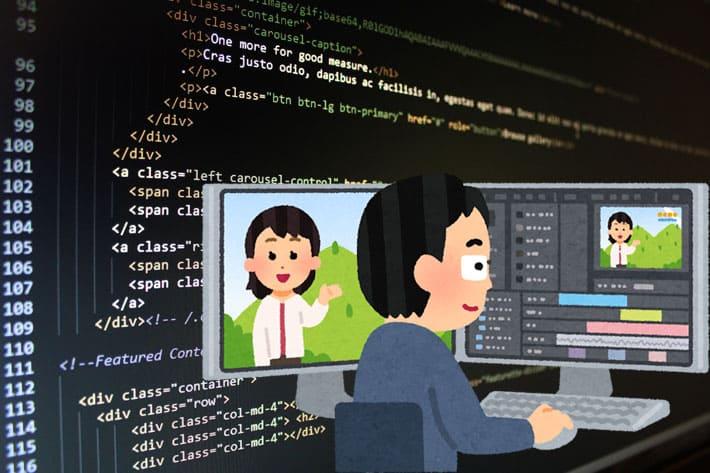 プログラミングも動画編集も座り仕事という点では全く同じですね